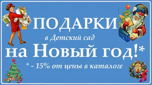 Товары ФАНТАЗЁРЫ Деревянные игрушки и пособия – 3 804 ...