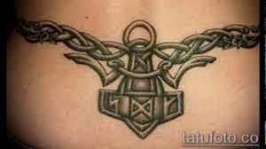 викинги татуировки картинки