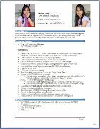 Resume For Sap Hana