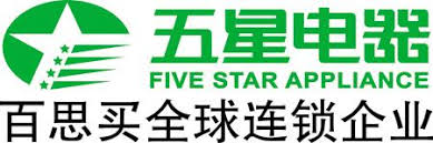 five star appliances. Best Chinese Electronics Subsidiary Will Open 11 New Stores Five Star Appliance With Appliances
