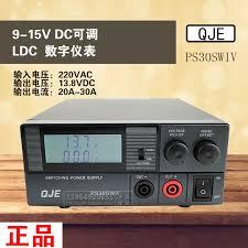 Amateur radio in china