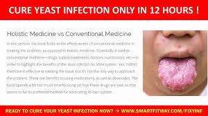 Anal infection symptom yeast