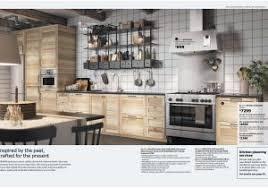 Ikea Integrated Dishwasher Cover Panel Cuisine Ringhult Ikea