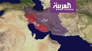 التاريخ العربي العميق.. في إيران - YouTube