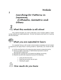 Arithmetic Sequence Worksheet Answers Geometric And Arithmetic Sequence Worksheet Math Joom Club