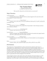 the truman show the truman show 1 lingua inglesa iv letras secretariado executivo