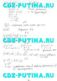 Ершова Голобородько класс самостоятельные и контрольные работы ГДЗ С 8