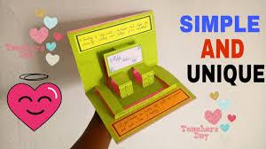 diy teacher s day card how to make card for teacher s teacher s day gift ideas