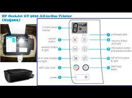 HP DeskJet GT 5820 All In One Printer M2Q28A YouTube