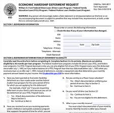 fed loan economic hardship deferment form step by step guides to fill out 5 common student loan forms