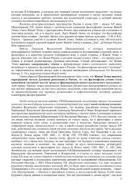 Марга Куцарова Отзыв на автореферат диссертации Самохиной Наталии  Марга Куцарова Отзыв на автореферат диссертации Самохиной Наталии Евгеньевны