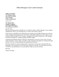 Office Manager Cover Letter Example Writing A Good Customer Service