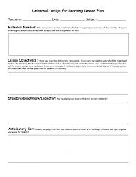 teacher lesson plan template lesson plan template in pdf