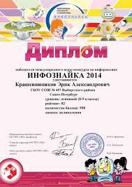 Дмитриева Татьяна Александровна