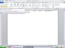Как поставить ссылку в квадратных скобках Учимся вместе разрыв страницы