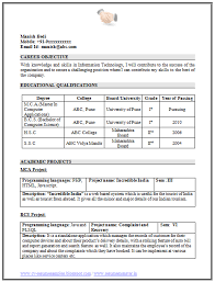 Resume Template Resume Format For Freshers Mechanical Engineers Pdf