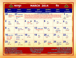 2012 Monthly Calendar Printable 2017 Amazing April 2006 Mightymic Org