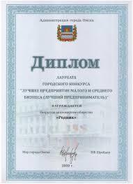 Купить оригинал диплома владивосток Изображения Москва Купить оригинал диплома владивосток