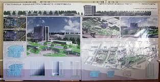 корпус С Архитектурный блог Дипломный проект Гостиница административного комплекса