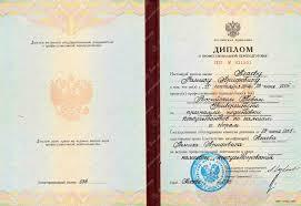 Репетитор Агаев Рамис Арифович страховое право арбитражный процесс  Диплом о профессиональной переподготовке