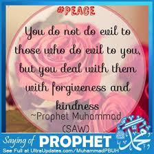 best prophet muhammad quotes images prophet  40 prophet muhammad saw quotes and sayings in english