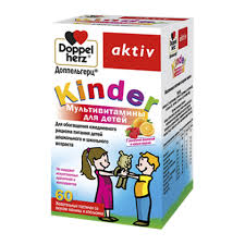 <b>Доппельгерц Киндер Мультивитамины</b> для детей со вкусом ...