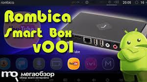 Обзор <b>приставки Rombica Smart</b> Box v001 - YouTube