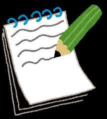 メモ帳のイラスト(文房具) | かわいいフリー素材集 いらすとや