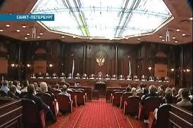 Статус судьи конституционного суда рф реферат vanguwo s diary Статус судьи конституционного суда рф реферат