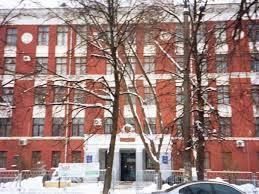 Глава диссертационного совета МПГУ уволен за липовые диссертации  Московский педагогический государственный университет