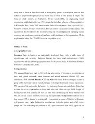 essay about social uniform in college