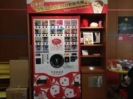 Vending Machine Companies Jobs Beauteous 48 Interesting Vending Machines In Japan You'll Be Surprised To Know