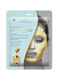 <b>Тканевая маска с</b> золотой фольгой 24K Gold Snail Institute ...