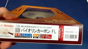Nittaku Blade Chart Review Nittaku Violin And Violin Carbon Table Tennis Blog