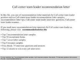 Call Center Team Leader Recommendation Letter