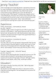 Resume format for teachers to best fit your need and drive best employment opportunities that showcases your passion in the finest possible way to the give your career the right start through a brilliant resume. Cv Format For Teacher Job Page 1 Line 17qq Com