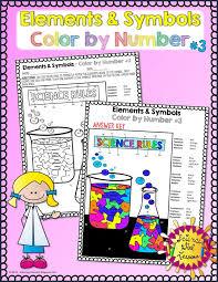 16 best Enrichment images on Pinterest | Science lessons, Color by ...