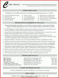 Interesting Administration Manager Resume Sample Inspirational Admin