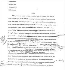 Sample Literary Analysis Papers 362530 Analysis Example Essay