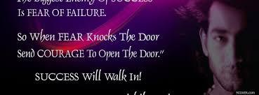 Open Door Quotes Mesmerizing Courage Open Door Quotes Photo Facebook Cover