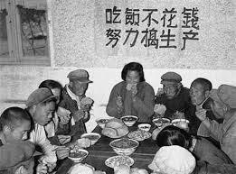 中国最后一个人民公社:仍记工分、统一分口粮,是你的家乡吗?|人民公社|工分|周家庄乡_新浪新闻