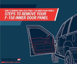 steps to remove f150 inner door panel