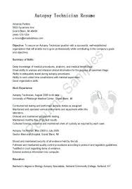 Mac Word Resume Template Word Resume Template Mac Word Resume ...