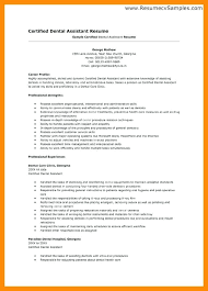 orthodontic assistant resume sample entry level dental assistant resume  dental assistant resume sample orthodontic dental assistant
