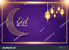 Luxury modern design of Eid Al Adha mubarak on purple background. the  celebration of Muslim community. Gold mo…   Eid mubarak card, Purple  backgrounds, Eid al adha