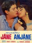 Helen Preetam Movie