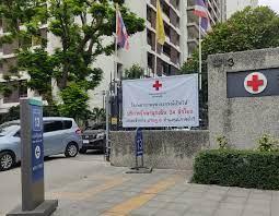โรงพยาบาลจุฬาลงกรณ์ เปิดให้บริการแก่ผู้ป่วยฉุกเฉินทุกคน ตลอด 24 ชั่วโมง -  สภากาชาดไทย