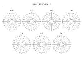 カレンダーの無料イラスト素材集イラストイメージ