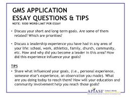 gates millennium scholarship essay word count how to win a gates millennium scholarship prepscholar blog