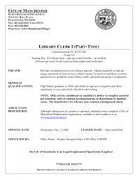 cover letter librarian resume sample public librarian resume
